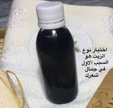 زيت الحشيش الإماراتي