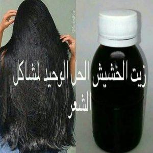 سعر زيت الحشيش الافغاني الاصلي