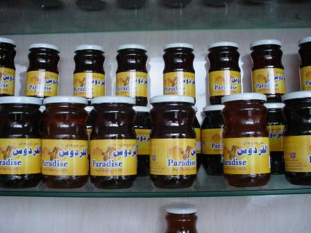 كيف أسوق للعسل