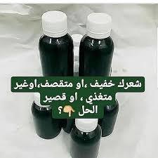 أسعار زيت الحشيش الافغاني