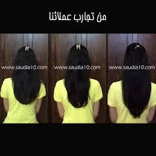 زيت الحشيش لعلاج تساقط الشعر