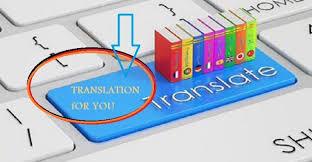 ترجمة كتب الكترونية