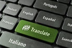 موقع ترجمة معتمد