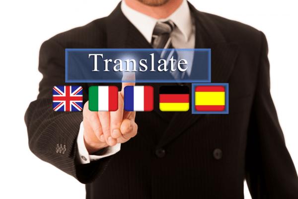 ترجمة رسالة ماجستير