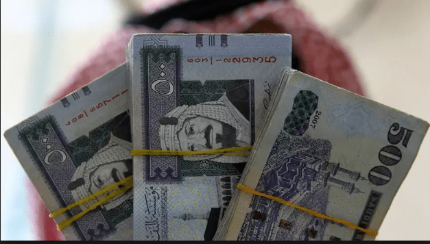 تسديد القروض البنكية ابو نايف