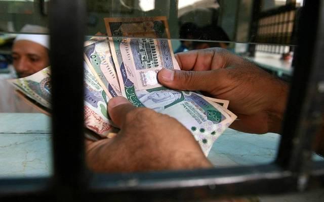 تسديد القروض العقارية