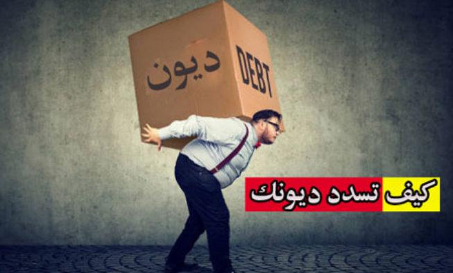 تمويل العسكريين بنك الرياض