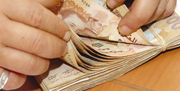 سداد القروض المتعثرة