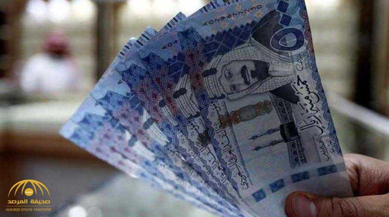 سداد المديونية في جدة