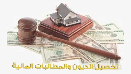 شروط تسديد القروض السعودية