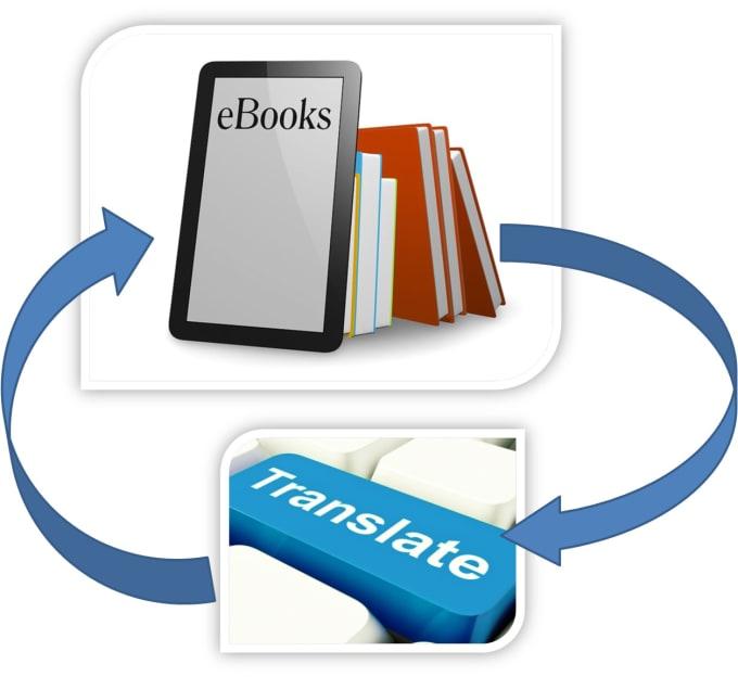 طريقة ترجمة الكتب الالكترونية
