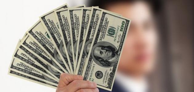 عملية السداد المبكر او المعجل للقرض