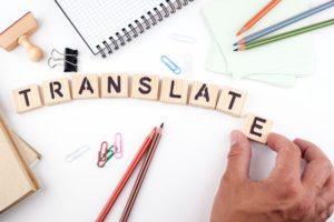 فروع الترجمة