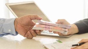 مؤسسة النقد سداد القروض