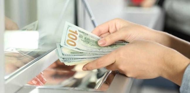 مخاطر القروض البنكية وكيفية الحد منها