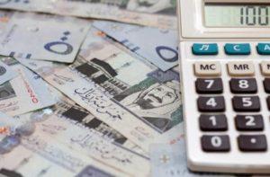 نسبة القروض العقارية