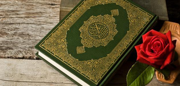 أنواع العبادات في الإسلام