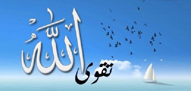 مكانة العبادة في الإسلام