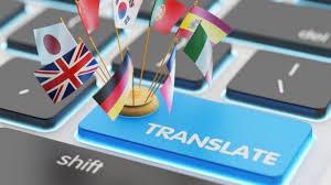 العوامل المؤثرة في الترجمة