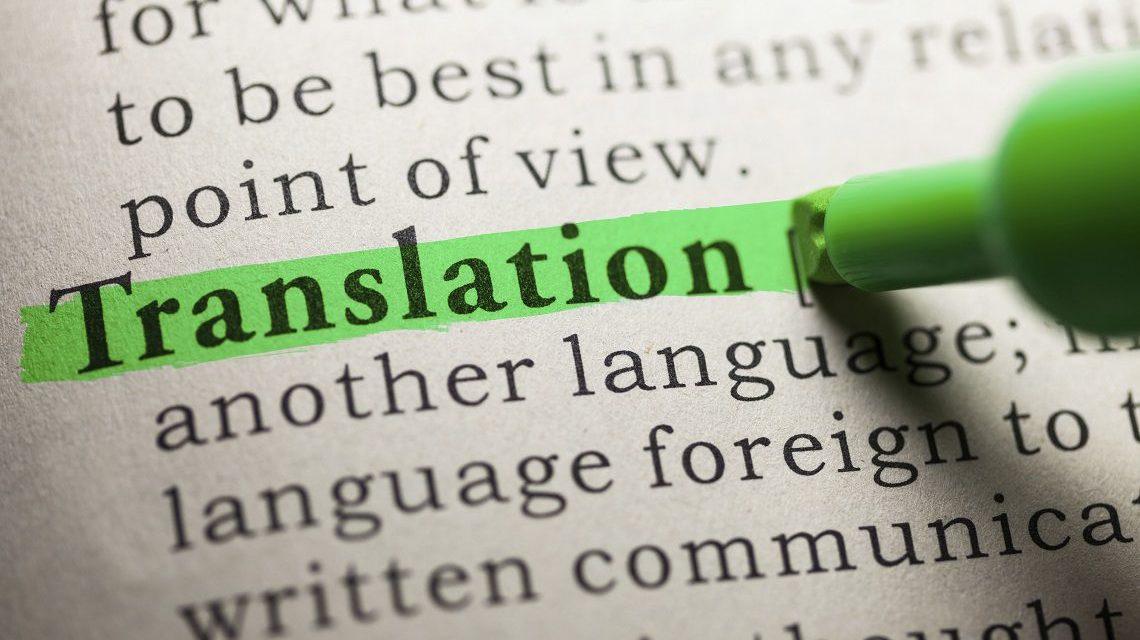 أهمية أنواع الترجمة العلمية