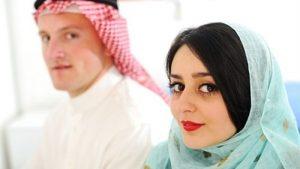 إجراءات الزواج في السفارة السعودية