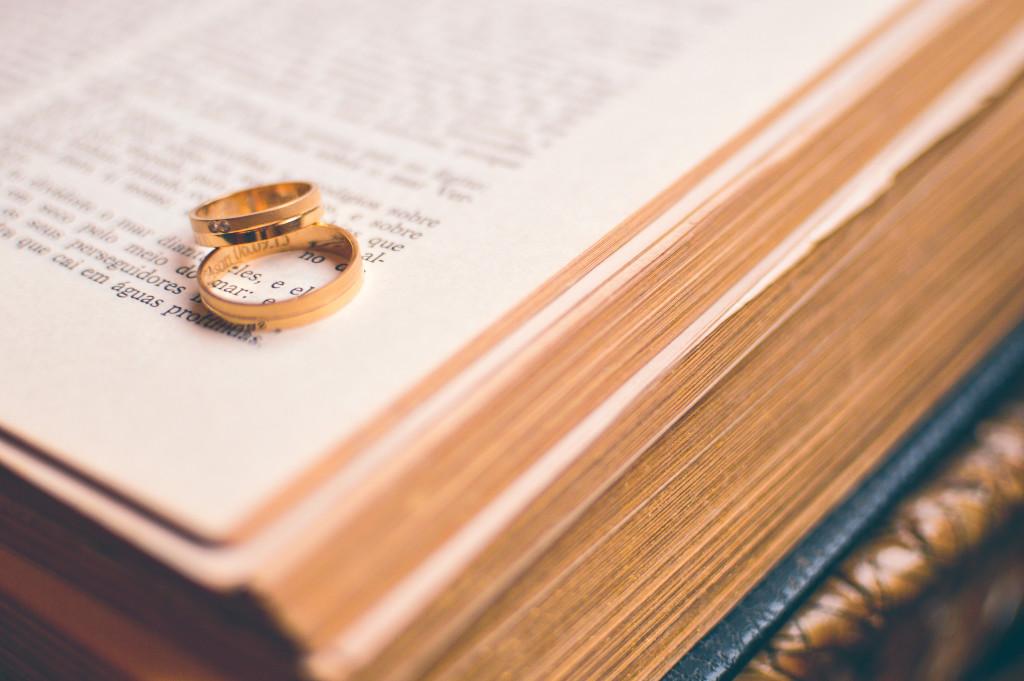 استخراج عقد زواج إلكتروني