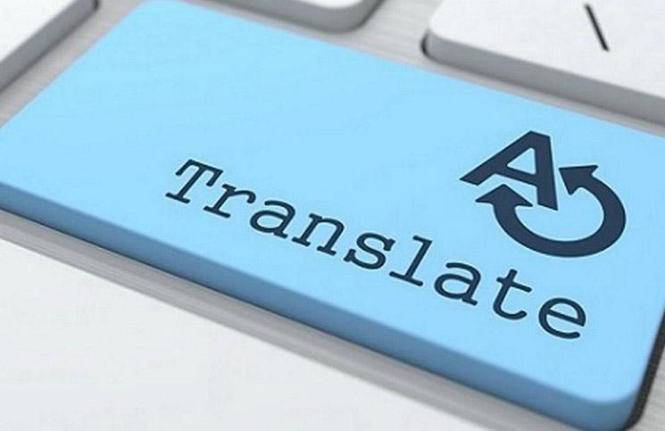 افضل مكاتب الترجمة المعتمدة في الرياض