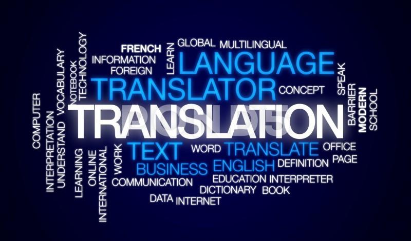 الترجمة المعتمدة بالرياض