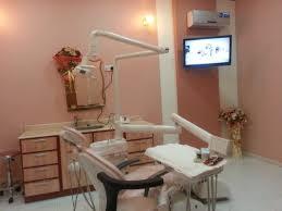 دراسة جدوى مستوصف اسنان