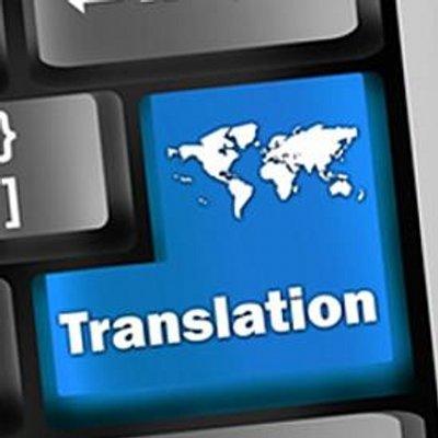 ترجمة نصوص عربي