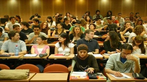دراسة جدوى انشاء جامعة خاصة