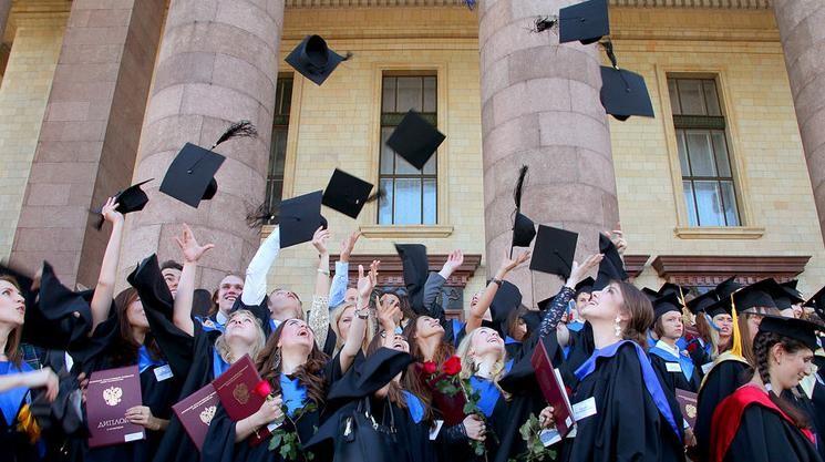 دراسة جدوى مشروع إنشاء جامعة خاصة