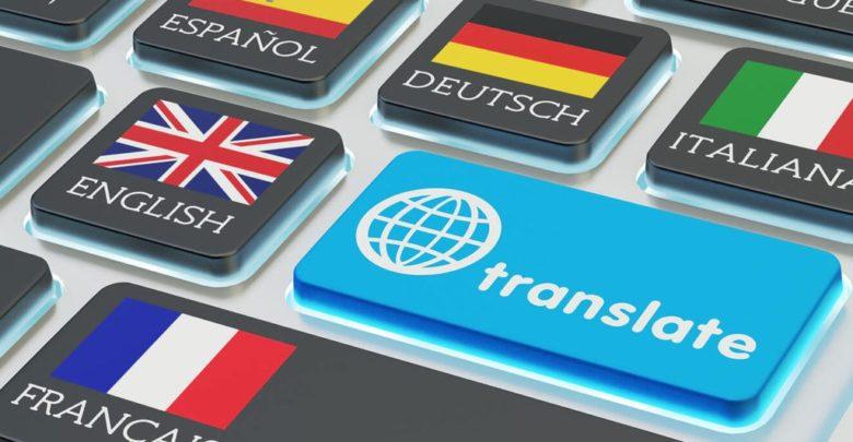 سعر ترجمة الورقة في السعودية