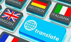 شهادات الترجمة المعتمدة