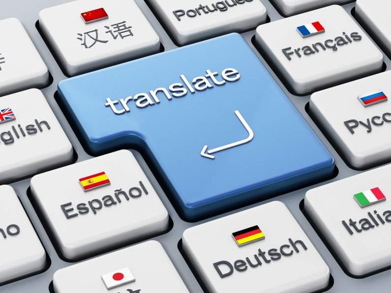 قواعد الترجمة العلمية