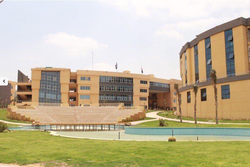 كراسة شروط انشاء جامعة خاصة