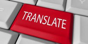 معايير ترجمة انجليزي