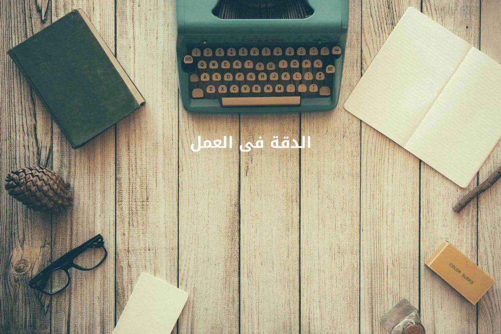 مكاتب ترجمة رسالة الدكتوراه في الرياض