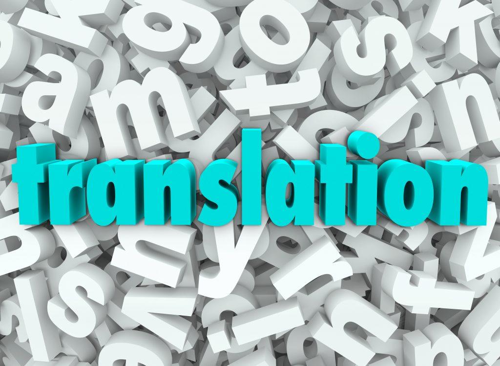 مكاتب ترجمة معتمدة في الرياض
