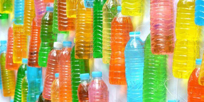 استخراج رخصة مصنع بلاستيك