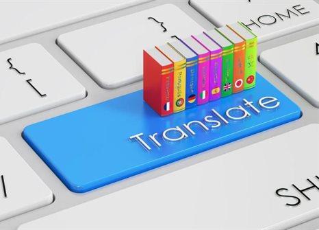العوامل المؤثرة على الترجمة