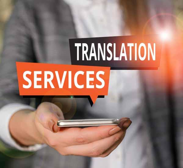 القبس للترجمة المعتمدة