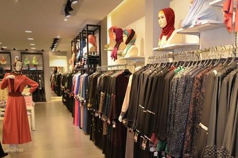 تجارة ملابس في تركيا