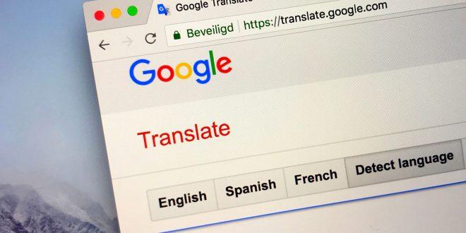 ترجمة المصطلحات الطبية من الانجليزية للعربية