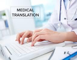 ترجمة تقرير طبي مصور