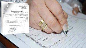 محضر واقعة زواج سعودي من أجنبية