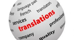 نموذج شهادة تخرج مترجمة