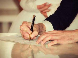 وثيقة عقد زواج سعودي من أجنبية
