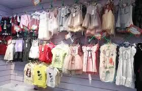 تجار ملابس الاطفال بالجملة