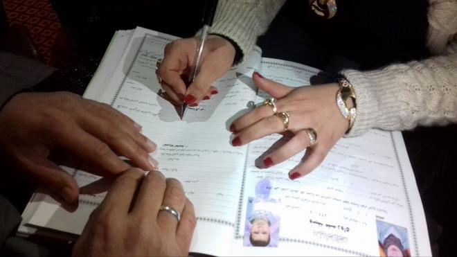 تصريح زواج امارة مكة
